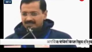 Morning Breaking: Delhi CM Arvind Kejriwal's double standard exposed at Mamata rally - ZEENEWS