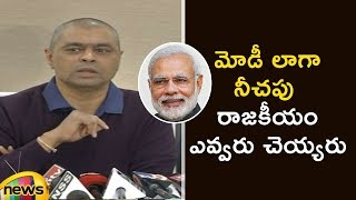 TDP MP CM Ramesh Fires on BJP Government Over AP Special Status Issue | TDP Latest News | Mango News - MANGONEWS