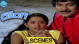 Donga Movie Scenes || Chiranjeevi Saves Radha Fight Scene - IDREAMMOVIES