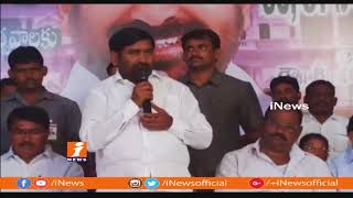 Minister Jagadish Reddy Foundation Stone For Power Substation In Wanaparthy | iNews - INEWS