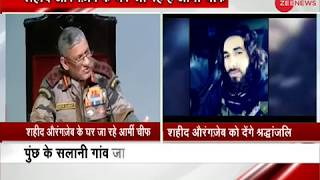 Army chief Gen Bipin Rawat to meet martyr Rifleman Aurangzeb's family - ZEENEWS