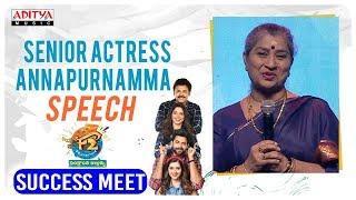 Annapurnamma Speech @ F2 Success Meet Live || Venkatesh, Varun Tej, Anil Ravipudi || DSP || Dilraju - ADITYAMUSIC
