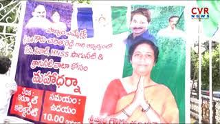 Big Shock To YSRCP l Panyam MLA Gowru Charitha Reddy Likely To Join In TDP..? l CVR NEWS - CVRNEWSOFFICIAL
