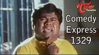 Comedy Express 1329 || Back to Back || Telugu Comedy Scenes - TELUGUONE