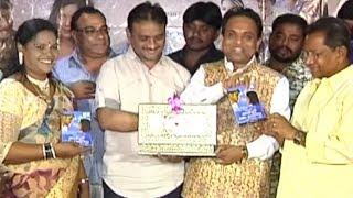 Aakasam Lo Aasala Harivillu Movie Audio Launch | TFPC - TFPC