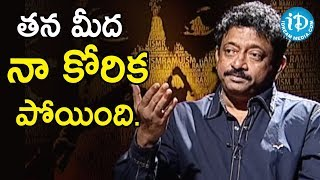I Lost My Desire On Her - Director Ram Gopal Varma | Ramuism 2nd Dose - IDREAMMOVIES