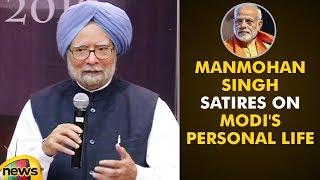 Manmohan Singh Satires on Modi's Personal Life | Manmohan Singh Fun on Narendra Modi | Mango News - MANGONEWS