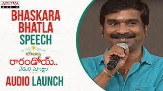 Bhaskara Bhatla Speech @ Rarandoi Veduka Chuddam Audio Launch | Naga Chaitanya | Rakul Preet | DSP - ADITYAMUSIC