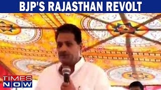 Habibbiur Rehman resigns from the party, Can Vasundhara Raje keep flock together? - TIMESNOWONLINE