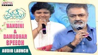 Nandhini & Damodhar Speech At Premam AudioLaunch|| NagaChaitanya, SruthiHassan || GopiSunder, Rajesh - ADITYAMUSIC