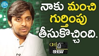 "Actor Priyadarshi about influence of his character from Pellichoopulu  || Oh""Pra"" Show - IDREAMMOVIES"
