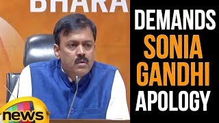 BJP leader GVL Narsimha Rao Demands Sonia Gandhi Apology | Mango News - MANGONEWS