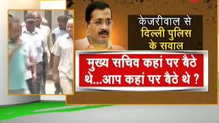 Deshhit: Six-member police team questions Arvind Kejriwal in CS assault case - ZEENEWS