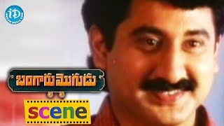 Bangaru Mogudu Movie Scenes - Suman Comedy Introduction || Bhanu Priya || Babu Mohan - IDREAMMOVIES