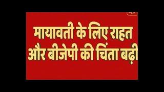 Rajya Sabha Elections: BJP ally Suheldev Bharatiya Samaj Party's MLA Kailash Nath Sonkar d - ABPNEWSTV