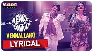 Yennallako Lyrical Video | Daggubati Venkatesh, Akkineni Naga Chaitanya | Thaman S - ADITYAMUSIC
