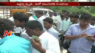 Auto hits Bike: High Speed Leads to End of Two Men Life in Sangareddy || NTV - NTVTELUGUHD