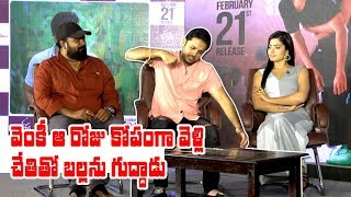 That's Why Director Venky Very Angry On That Day: Nithiin | Bheeshma Team FUNNY Interview |IG telugu - IGTELUGU