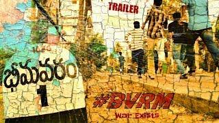 Bhimavaram | War Exists | Short Film 4k Trailer - 2018 | Bhimavaram Telugu Short Film | - YOUTUBE