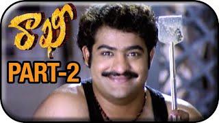 Rakhi Telugu Movie | Part 2/14 | Jr. NTR | Ileana D'Cruz | Devi Sri Prasad - MANGOVIDEOS