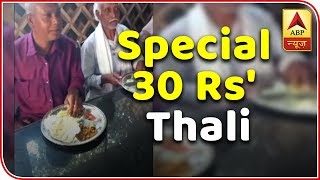 Chattisgarh: Chitra Tripathi explains about the 'special 30 Rs' thali provided as part of - ABPNEWSTV