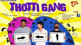 Thotti Gang  | Latest Comedy Short Film 2017 | Directed by Sandeep Badugula | #2017ShortFilms - YOUTUBE