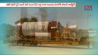 పీఎస్‌ఎల్‌వీ సి42 ప్రయోగం | ISRO to launch its fully commercial PSLV-C42 | CVR NEWS - CVRNEWSOFFICIAL