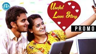 Useful Love Story Short Film - Promo     Latest 2017 Telugu Short Films    By Rajsekhar Gudala - YOUTUBE