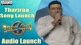Actor Prudhviraj Speech At Balakrishnudu Audio Launch | Nara Rohit, Regina Cassandra, Mani Sharma - ADITYAMUSIC