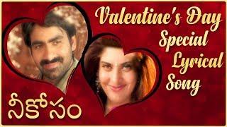 Valentine's Day Special Telugu Romantic Song | Superhit Telugu Love And Romantic Song - RAJSHRITELUGU