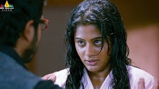 Charulatha Movie Scenes | Priyamani with Skanda | Latest Telugu Movie Scenes | Sri Balaji Video - SRIBALAJIMOVIES