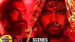 Adith Arun Starts Taking Pooja Jhaveri's Revenge | L7 Telugu Movie Scenes | Mango Videos - MANGOVIDEOS