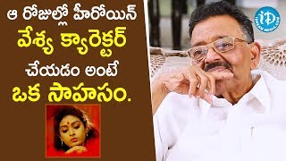 Director Muthyala Subbaiah about Chinnari Sneham Movie Story | Tollywood Diaries | iDream Movies - IDREAMMOVIES