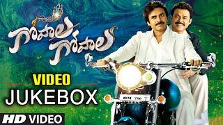 Gopala Gopala || Video JukeBox || Venkatesh Daggubati, Pawan Kalyan, Shriya Saran - LAHARIMUSIC