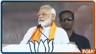 PM Modi in Chikodi: Pakistan से आज एक ही आवाज़ आती है बचाओ... बचाओ... Modi मारता है ! - INDIATV
