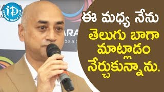 MP Jayadev Galla Launches Amara Raja Media And Entertainment Pvt Ltd - IDREAMMOVIES