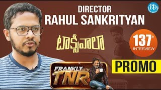 Next In Frankly With TNR #137 - Promo || Talking Movies With iDream - IDREAMMOVIES