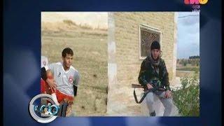"""وفاة نضال السلمي لاعب النجم الساحلي المنضم لتنظيم """"داعش"""""""