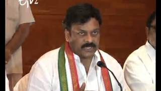 Chiranjeevi Assures To Make Seemandhra As Golden Andhra Pradesh - ETV2INDIA