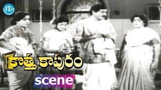 Kotta Kapuram Movie Scenes - Krishna Introduction || Chandra Mohan ||  Padmanabham - IDREAMMOVIES