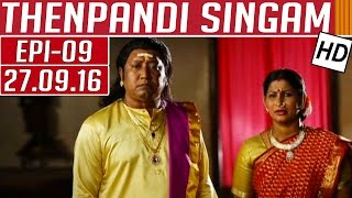 Thenpandi Singam | Journey to the Brave past | Kalaignar TV Serial  Episode 09