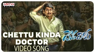 Chettu Kinda Doctor Video Song || Devadas Songs || Nagarjuna, Nani, Rashmika, Aakanksha Singh - ADITYAMUSIC