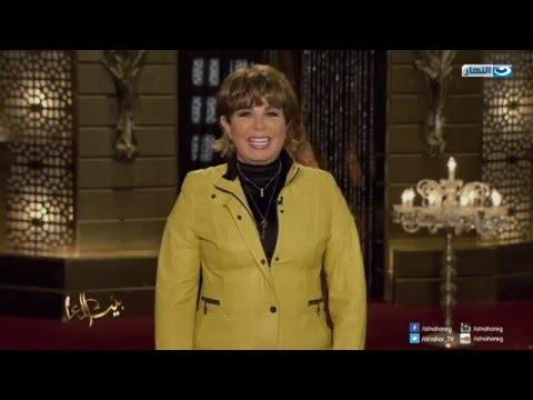 Episode 15 - Beit Al 3aela | الحلقة الخامسة عشر - برنامج بيت العائلة