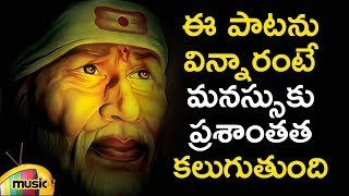 Sai Baba Songs Whatsapp Status | Sri Shirdi Sai Baba Mahatyam Movie | Jai Sri Shirdi Nadha Song - MANGOMUSIC