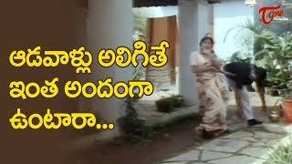 ఆడవాళ్లు అలిగితే ఇంత అందంగా ఉంటారా..? | Ultimate Movie Scenes | TeluguOne - TELUGUONE