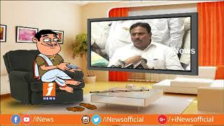 Dada Funny Talk With Danam Nagender Over His Resignation To Congress | Pin Counter | iNews - INEWS