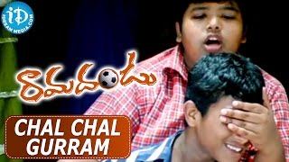 Ramadandu Songs - Chal Chal Guram Video Song - Krishnudu, Krishna Bhagavan   Sri Vasant - IDREAMMOVIES