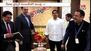 Minister Nara Lokesh meets CII Chairman | CVR News - CVRNEWSOFFICIAL