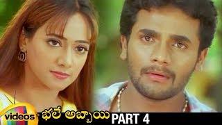 Bhale Abbayi Telugu Full Movie HD | Murali | Avinash | Manya | Shambhu | Part 4 | Mango Videos - MANGOVIDEOS