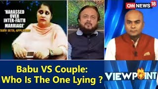 Viewpoint | Babu VS Couple:Who Is The One Lying ?| CNN News18 - IBNLIVE
